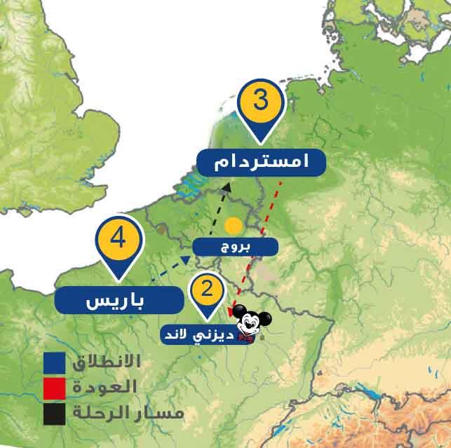 برنامج 10 ايام باريس و بلجيكا و هولندا ( ليلتان ديزني لاند)