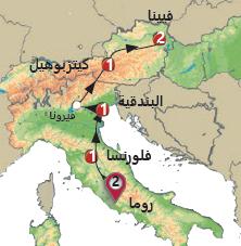 ايطاليا والنمسا