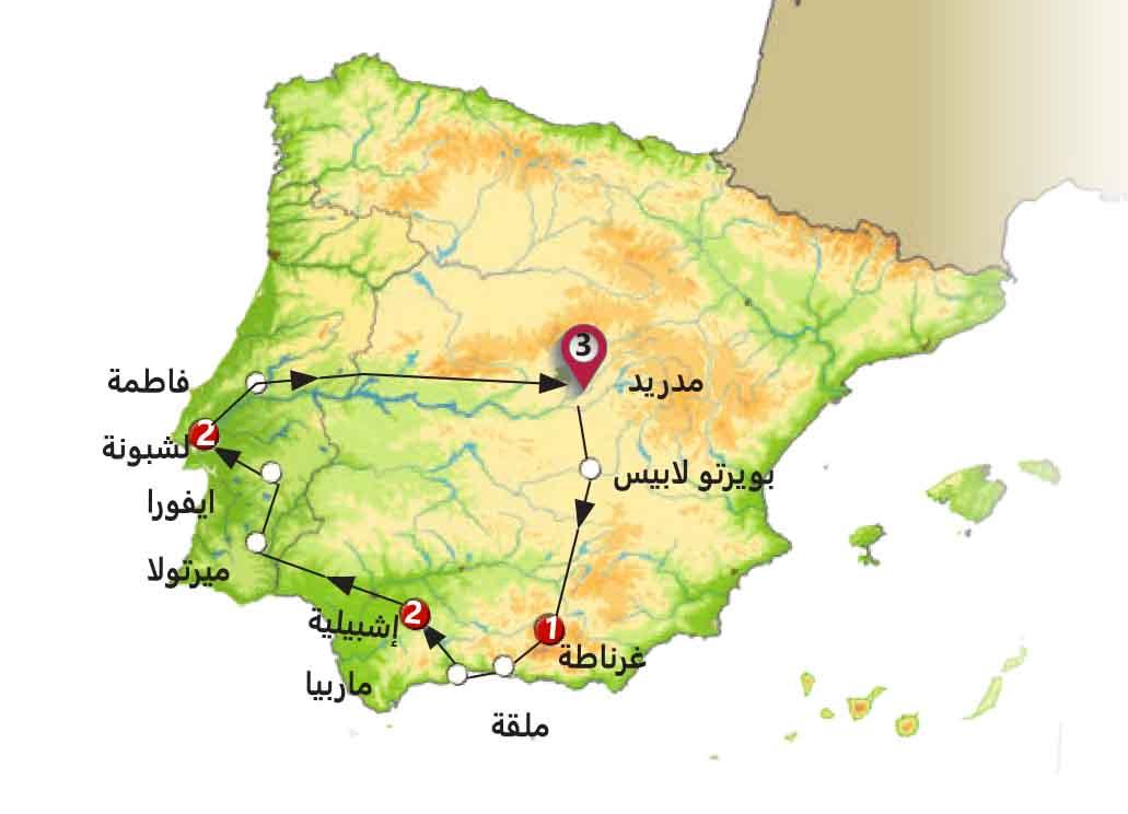 الأندلس والبرتغال