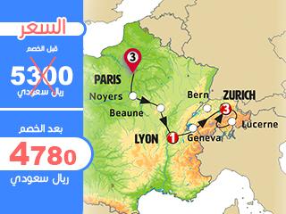 روح فرنسا وسويسرا