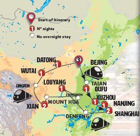 رحلة إلى الصين العظمى